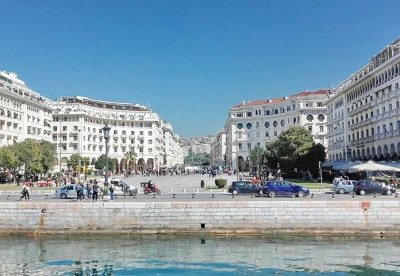 Het Aristotelesplein | Let's Meet in Thessaloniki